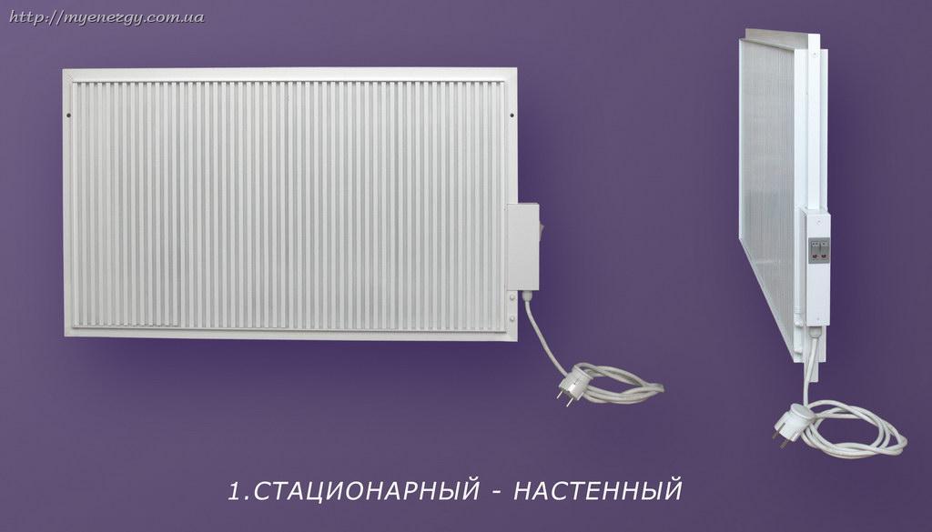 puissance radiateurs chauffage central beziers paris toulon prix maison bois en kit. Black Bedroom Furniture Sets. Home Design Ideas